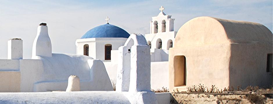 Villaggio di Pyrgos Santorini